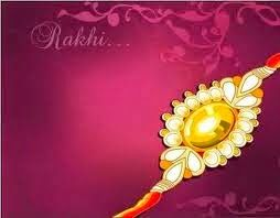 What is Raksha Bandhan? Raksha Bandhan Rakhi in India is one of the most important festival and is celebrated with faith and enthusiasm. Rakhi festival in India is essentially celebrated by brothers and sisters and intends to strengthen the eternal bond of love shared by them. Rakhi is celebrated all over India and amongst all sections of Hindu society. Rakhi celebrations are however more prominent in North India. . A popular legend of Rak