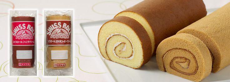 山崎製パン   商品情報   商品情報[洋菓子]   スイスロール