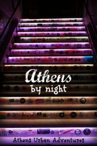 ©THE TINY BOOKAthens can be such a pretty city by day. However, at night, the city changes deeply. Let's explore what to do in Athens at night.