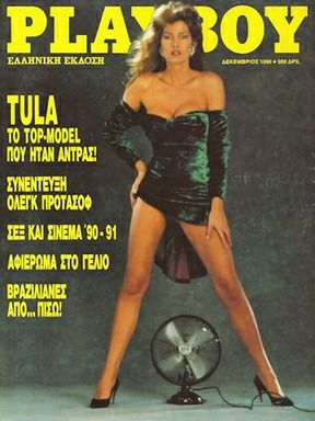 Playboy Greece December 1990 Cover by Caroline Cossey (Tula)