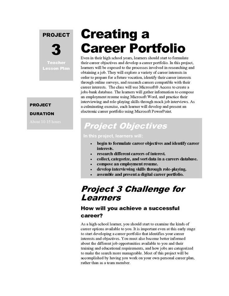 example career portfolio