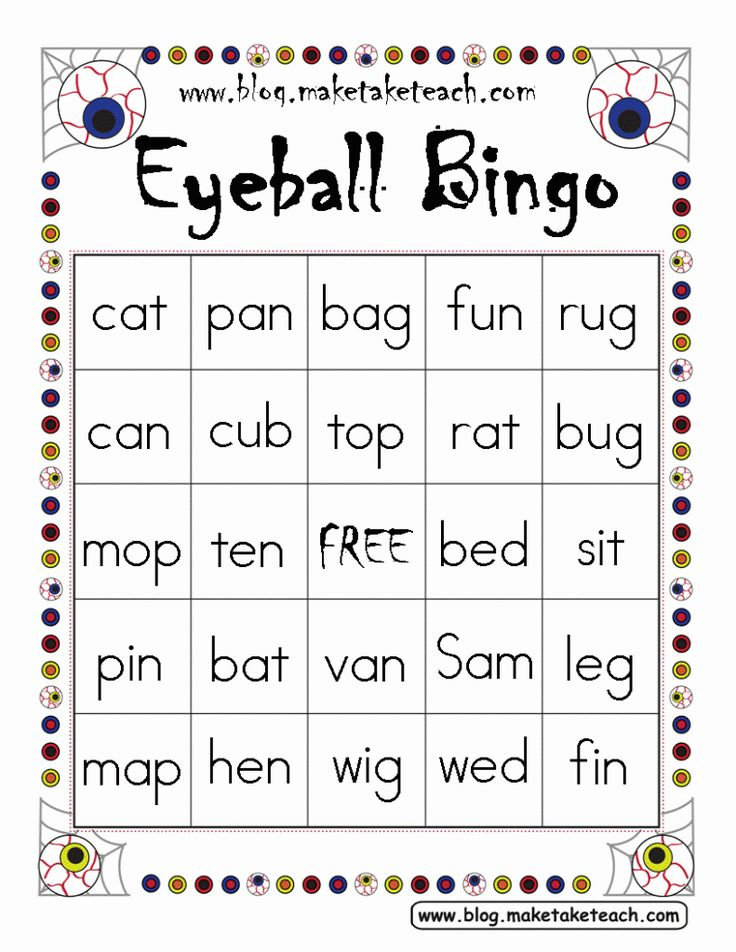 FREE Halloween themed bingo games.  6 boards for working on CVC words.