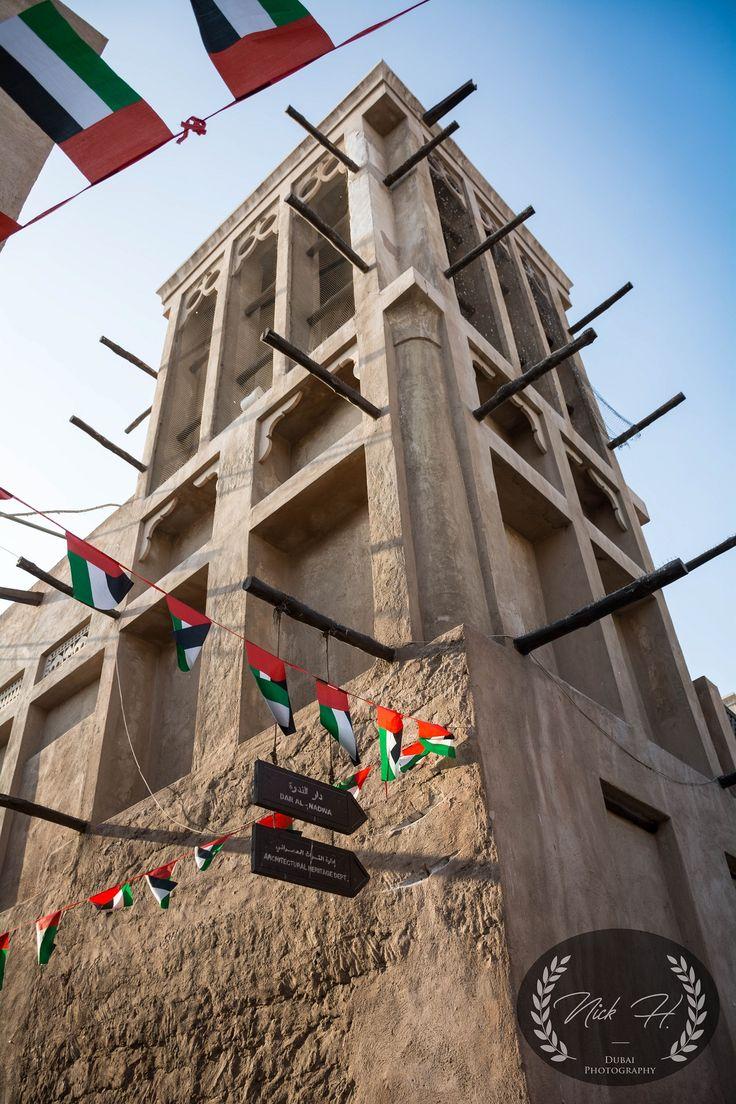 Dubai Street Photography Al Fahidi Old Fort Old Souq UAE Flag - Nick H Dubai Photography - https://www.facebook.com/nickh.dubaiphotography/