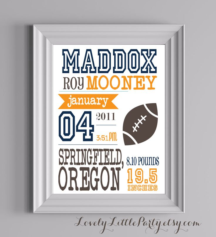 "Customized Football Theme Nursery Print - 8""x10"" - LOVELY LITTLE PARTY by lovelylittleparty on Etsy"