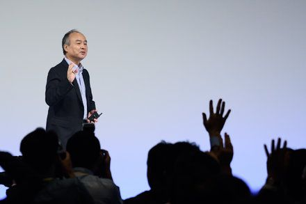 SoftBank Is Said to Be Selling a 25% Stake in ARM Holdings