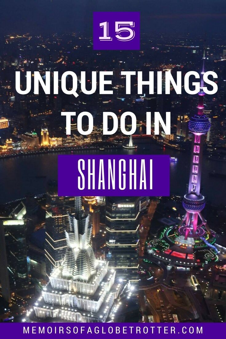 Discover top attractions, interesting museums and off-the-beaten path places in Shanghai, China.