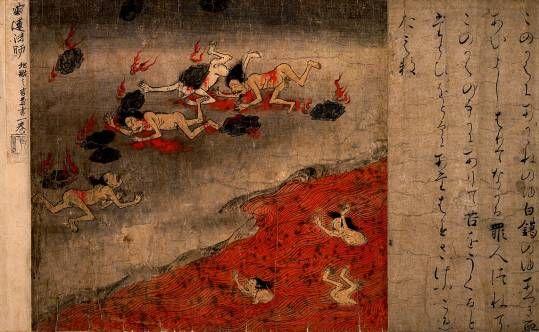 """108. Rotolo del """"Manuale dell'inferno"""" (Jogoku zoshi), seconda metà del XII secolo. Colore su carta, particolare (h. 26,6; lunghezza totale, cm. 435). Nara, Museo Nazionale."""