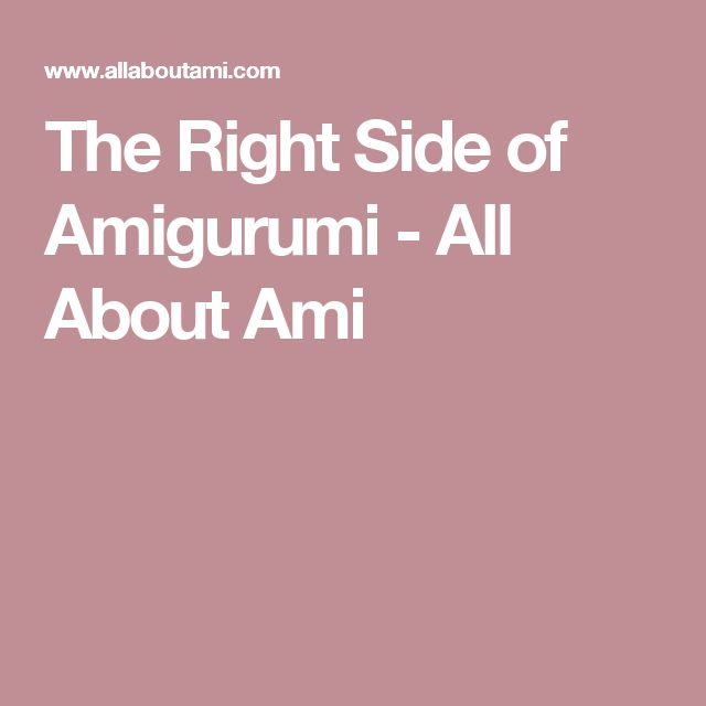 The Right Side of Amigurumi - All About Ami