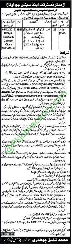 District and Session Court Okara Jobs Dawn Newspaper 17th November 2016