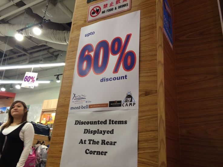 It's hard not to look at discounted items.