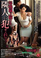 Nonton Film Online | Bioskop Gratis Subtitles Indonesia
