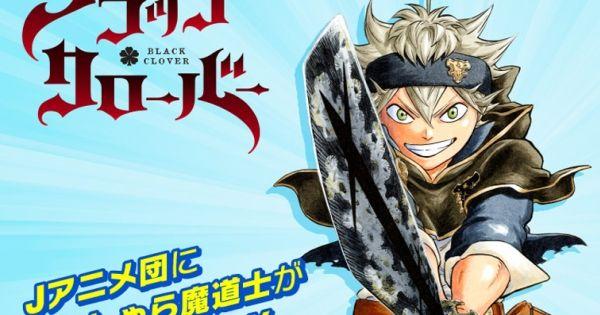 Todo Anime | Descargar Anime y Manga  Hay un mundo en donde la magia lo es todo. Asta y Yuno crecieron en una iglesia y el día que cumplieron 15 años participaron en una ceremonia en donde les concedieron grimores los cuales despiertan los poderes mágicos innatos. Asta y Yuno para probar sus poderes y el honor que les fueron concedido se [...]  Post: Black Clover | 20/51 | HD  VL | Mega / 1fichier / Google / Uptobox
