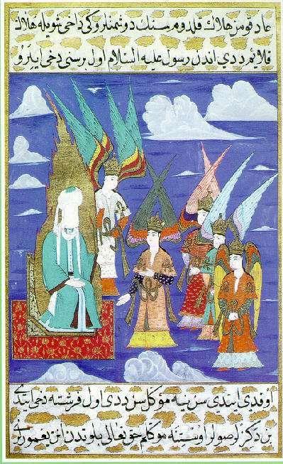 Muhammad on his night journey