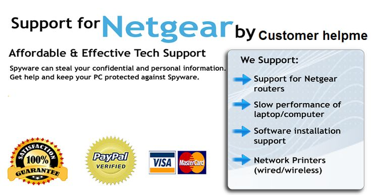 Netgear customer service number gateway computers tech