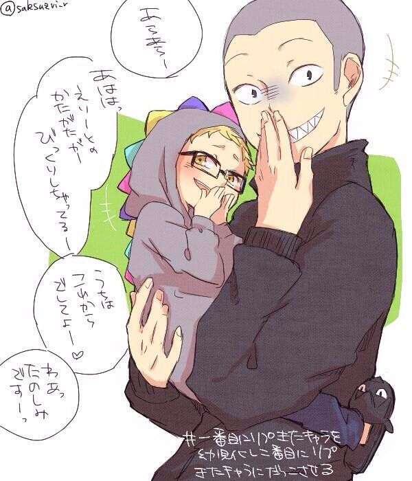 Love this one :) Tsukishima is just a small child in here and he already looks so mean! I don't like this type of person in reality but in animes they add so much to the fun XD And he's cute, too and there's so many yaoi pictures with him as well ... *giggle*