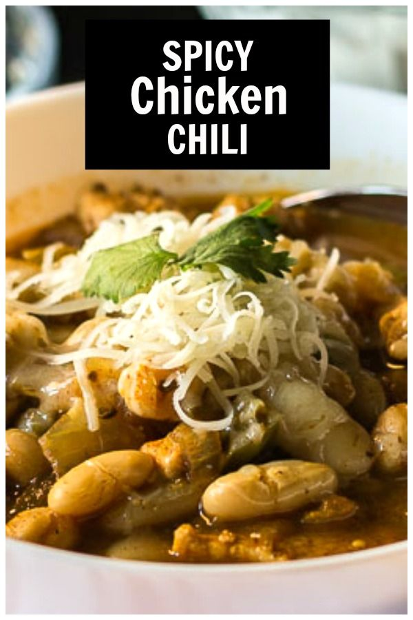 Spicy Chicken Chili For Something A Little Different Recipe Spicy Chicken Chili Spicy Chicken Chili Recipe Spicy Recipes
