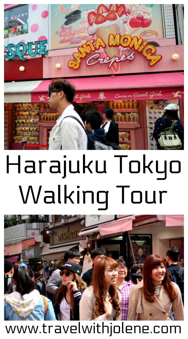 Harajuku Japan District Walking Tour - visit Omotesando for shopping and Takeshita Street for the quintessential Harajuku Fashion and Style.