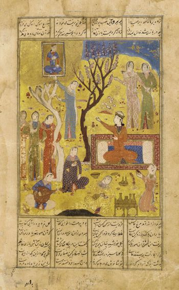 Khamsa (Quintet) by Nizami (d.1209) 1433-1434 Ink, opaque watercolor and gold on paper H: 13.5 W: 10.5 cm Shiraz, Probably Iran Purchase--Smithsonian Unrestricted Trust Funds, Smithsonian Collections Acquisition Program, and Dr. Arthur M. Sackler S1986.33 Freer-Sackler | The Smithsonian's Museums of Asian Art