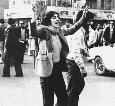 Iranian woman cheering the fall of the Shah, 1979: 4.jpg