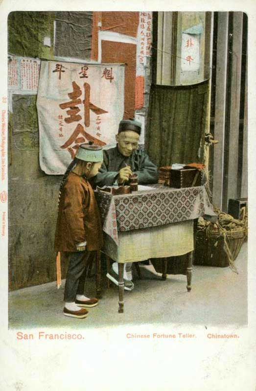 """Chinese people depicted as a distinct ethnic group were usually confined to [vintage postcards] of urban centers such as New York or San Francisco."" Chinatown residents' cultural traditions cultural made them of interest to senders. ""While some of these postcards were racist in content others were not, and Chinese merchants marketed many of these cards to tourists."" Caption at link"