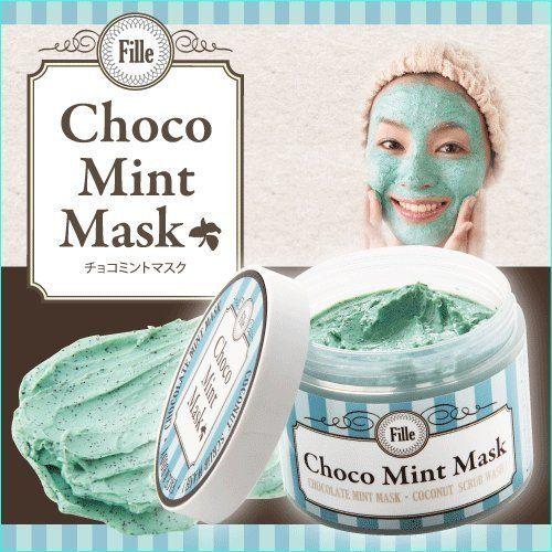 チョコミントマスク:Amazon.co.jp:美容/健康