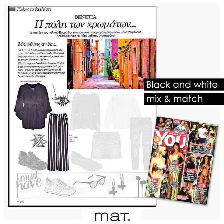 Αυτό που θέλουμε όλες! Chic, black & white! Το @youweekly.gr σου προτείνει το τέλειο #matfashion σύνολο. Ασπρόμαυρη palazzo παντελόνα ➲ code: 681.2114 Κιμονό ➲ code: 681.4111 #fw1718 #realsize #collection #youweekly #fashion #editorial #youweeklygr #ootd #blackandwhite #streetstyle #plussizefashion