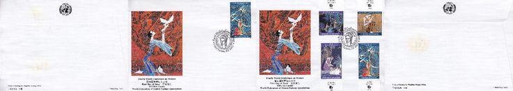 2 UNITED NATIONS VIEANA/NY FDOI  4th WOMENS CONFERENCE B2G1F WFUNA CACHE 1514
