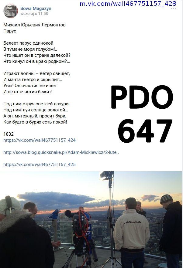 Analiza Wiersza Lermontowa Zagiel W Przekladzie Stefana Kosiewskiego