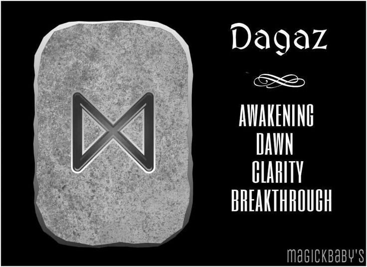 Dagaz. A breakthrough. A fulfillment. Starting a new cycle. I have seen what was. Balancing polarities. At the end of something you understand. Half awake, Half asleep.