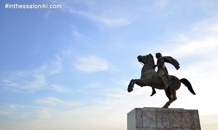 The Statue of Alexander the Great is located just before the inspiring new parks of Thessaloniki's waterfront (Nea Paralia)   Νέα Παραλία - Άγαλμα Μεγάλου Αλεξάνδρου Θεσσαλονίκη