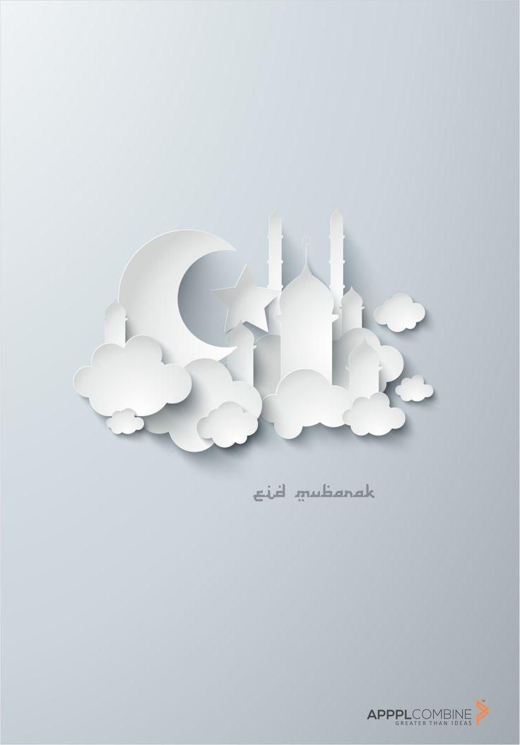 EID MUBARAK Inshallah but first....Ramadan Kareem!