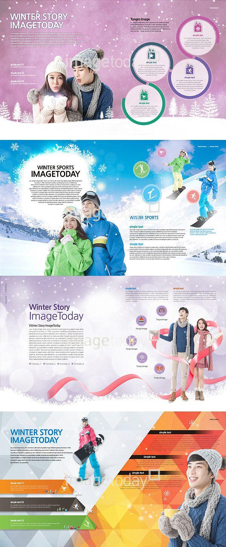 이미지투데이 겨울 계절 남자 여자 커플 아이콘 사람 디자인소스 인포그래픽 즐거움 행복 눈 프레임 imagetoday winter season man woman couple icon person design source infographic enjoyment happiness snow frame