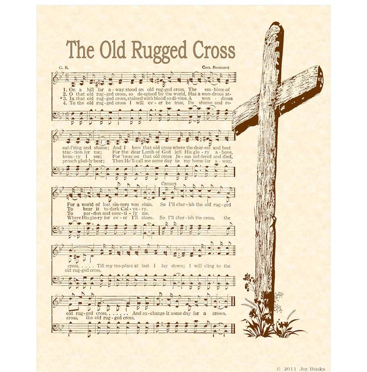 20 Best Music Images On Pinterest Guitar Chord Guitar Chords And