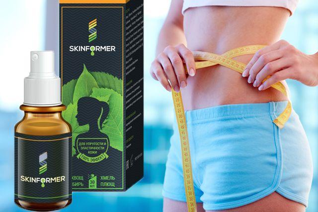 Популярный спрей от растяжек Скинформер. 100% натуральный состав и эффективность.