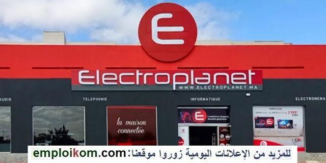 Electroplanet Recrute Des Superviseurs De Commerce Et Un Chef De Produit Accounting