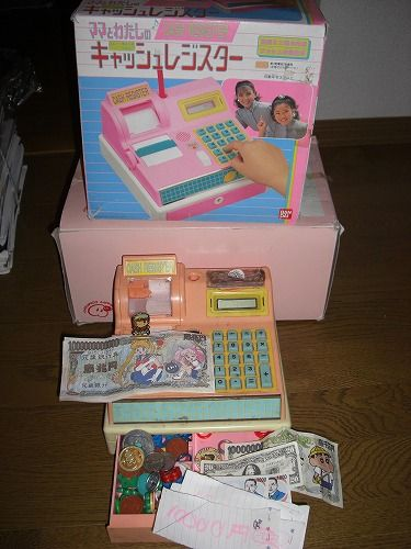 OH! this is my favorite toy of my childhood!