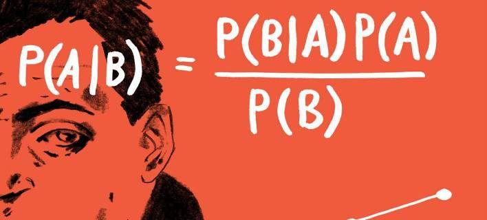 Ο απλός μαθηματικός τύπος που μπορεί να εξηγεί πώς λειτουργεί ο ανθρώπινος εγκέφαλος [εικόνες]