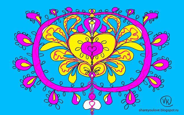 我愛你 :給朋友發送你的心 http://shareyoulove.blogspot.ru