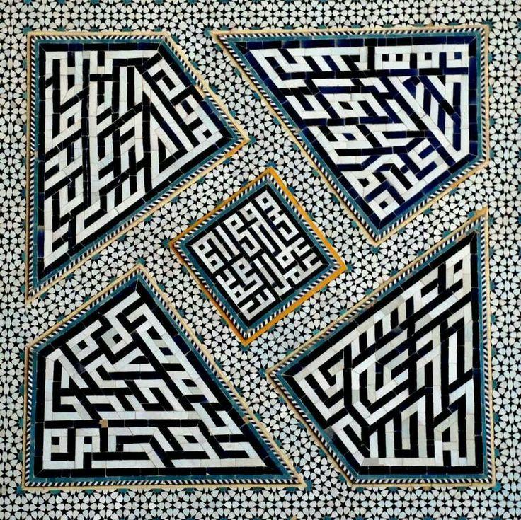 Arabic Calligraphy Kufi Tasar Mlar Pinterest