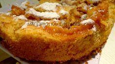 Υπέροχη και μπισκοτένια !!!  Υλικά γέμιση   7 μήλα  3 κουταλιές σούπας κανέλα τριμμένη  1 φλυτζάνι του καφέ κονιάκ  7 κουταλιές...