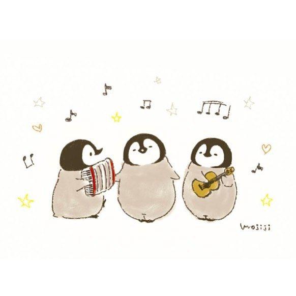 聴いたら すぐに眠くなる ぺんぺん音楽隊の演奏をどうぞ ペンギン イラスト 絵 かわいいペンギン かわいい動物の絵 かわいい イラスト 手書き