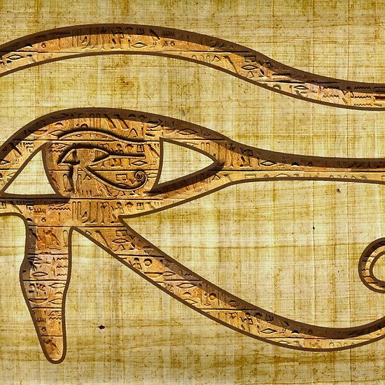 Eye of Prophecy Ancient Egyptian Papyrus Art #Gifts