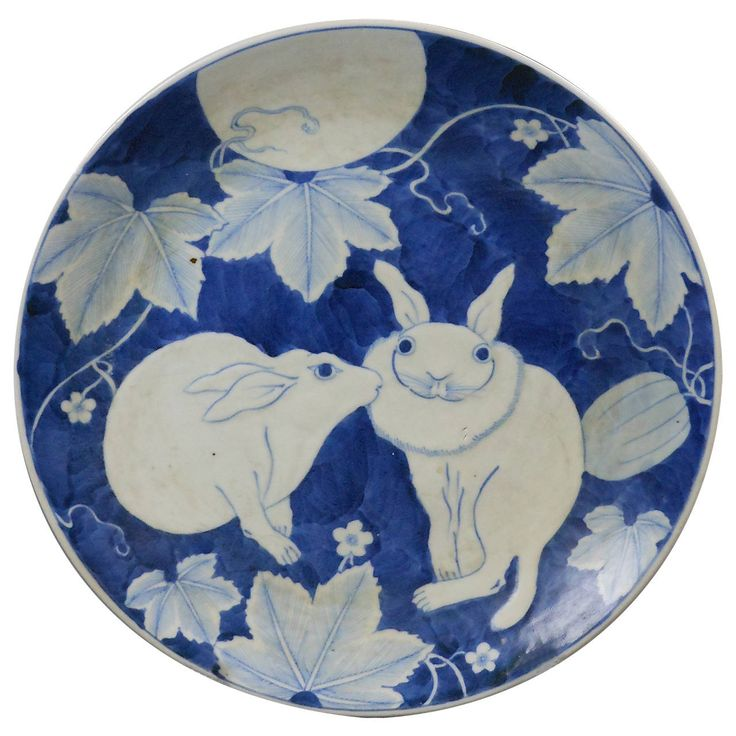 Japanese Ceramic Plate with Rabbits Under the Full Moon | From a unique collection of antique and modern dinner plates at https://www.1stdibs.com/furniture/dining-entertaining/dinner-plates/