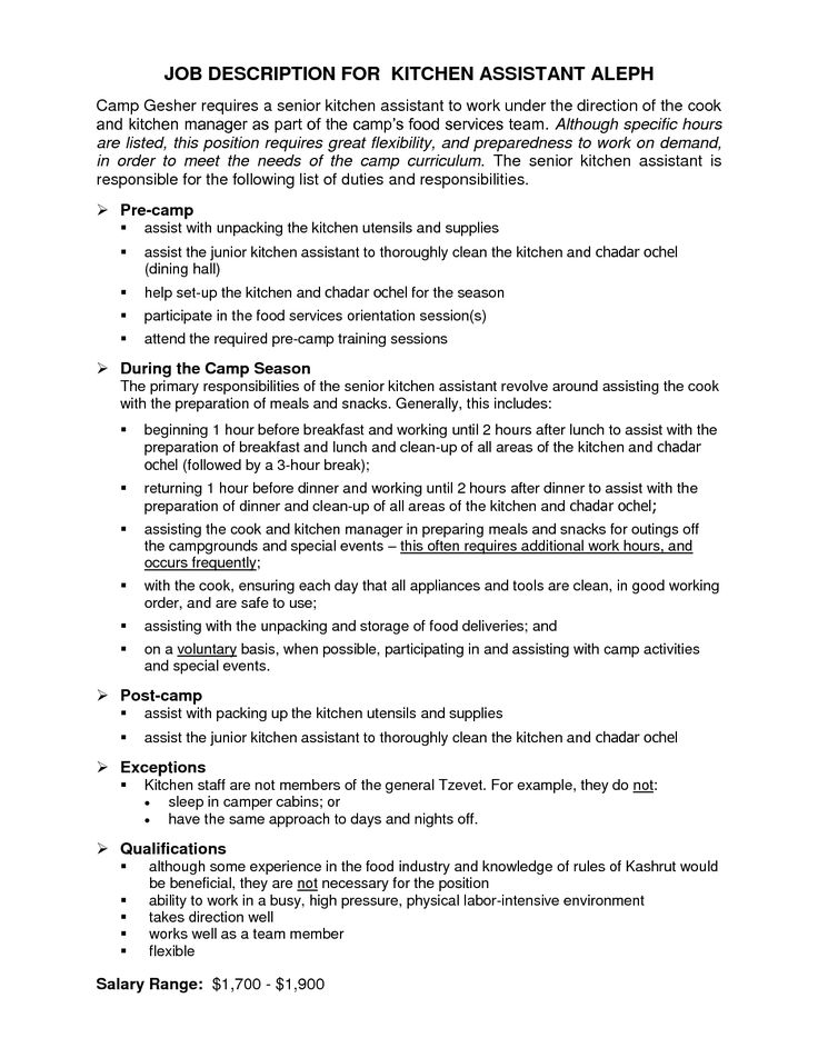 Cover letter for a nursing assistant resume. Association of Psychology Postdoctoral and Internship Centers, Postdoc Interns, Psychology Internships, Psych Internship Matching - APPIC