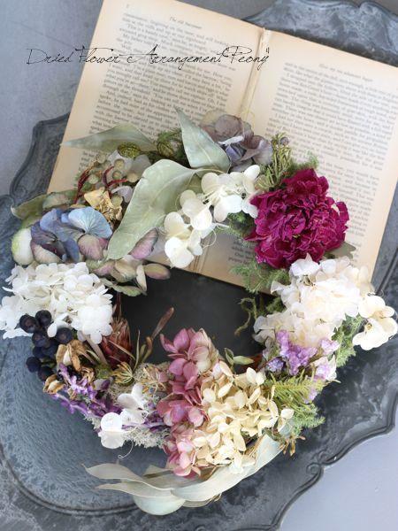 芍薬と水無月のリース - ドライフラワーリース/ウェルカムボード/ ウェルカムリース  Dried Flower Arrangement ''Peony'' ピオニー