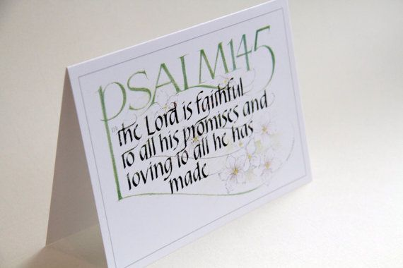 Classic Calligraphy Christian Greeting Card: by JohnTurnerGallery