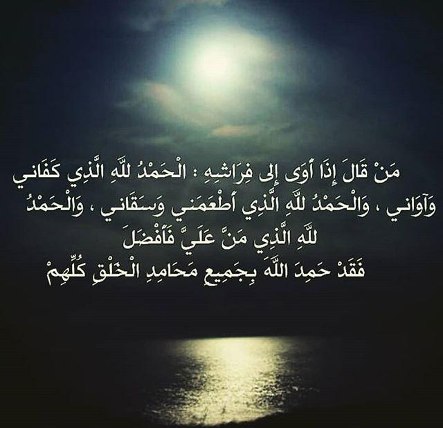 تصبحون على واقع أفضل Arabic Calligraphy Faith Inspiration