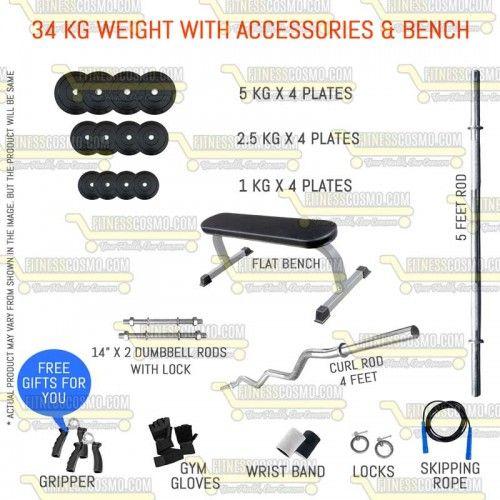 "34 KG Rubber Plates + 14 "" 2 Dumbell Rod + 5ft Rod + 4ft Curl Rod + Flat Bench + Gym Gloves + Skipping Rope"