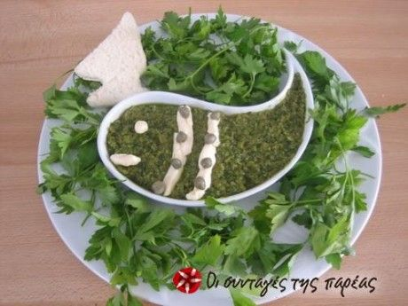 Parsley salad from Syros