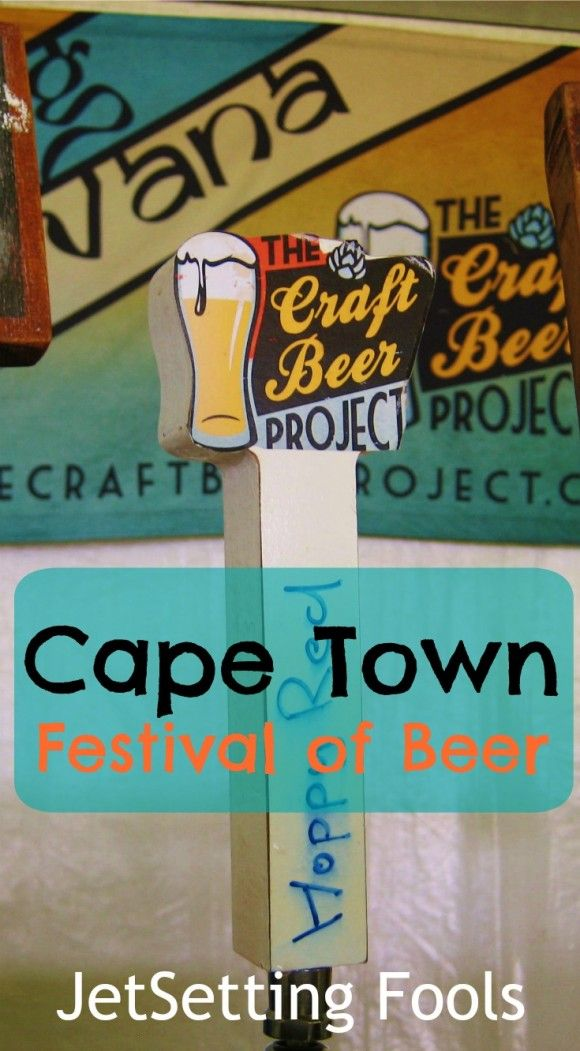 I love festivals, but I rate beer festivals as being supreme. When we learned that the Cape Town Festival of Beer was happening at the same time we were visiting, there was no way we were going to miss it. The event, held at Cape Town's Hamilton Rugby Club on Green Point, spanned three days, but we blocked just two days for the event – one for the festival and one for recovery.